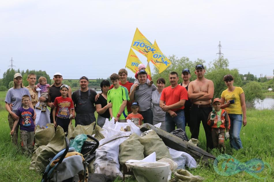 Май 2013 года. Международный день очистки водоёмов!