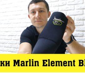 Носки Marlin Element Black