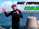 Олег Гаврилин о гидрокостюме EcoLine